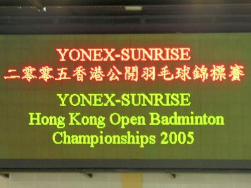 310 - Hongkong - Hongkong Open
