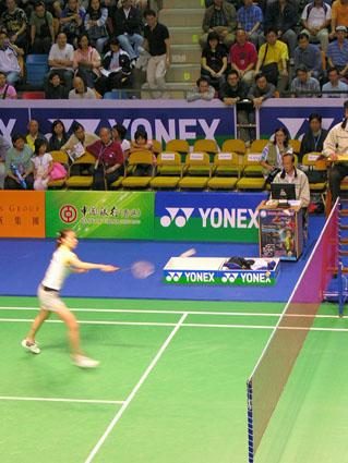 322 - Hongkong - Hongkong Open HF