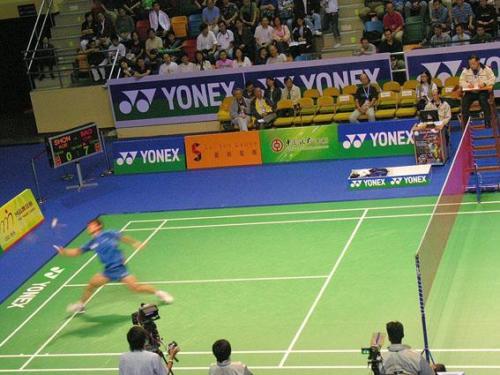 329 - Hongkong - Hongkong Open HF