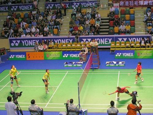 336 - Hongkong - Hongkong Open HF