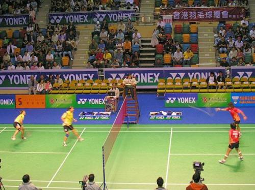 337 - Hongkong - Hongkong Open HF