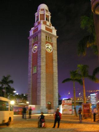 301 - Hongkong - Kowloon Pier