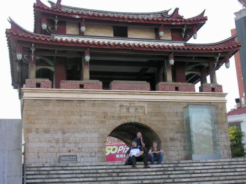 156 - Hsinchu City