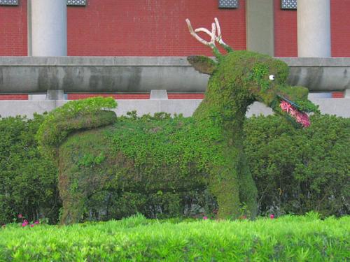 160 - Taipei - Taiwan Museeum