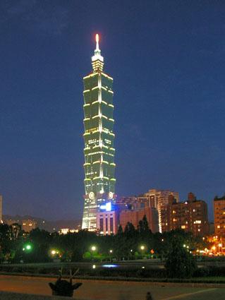 162 - Taipei - 101 Tower
