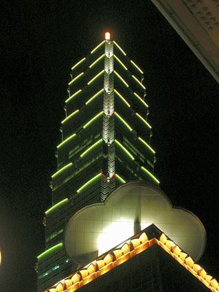 163 - Taipei - 101 Tower