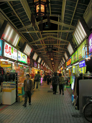 165 - Taipei - Snake Alley