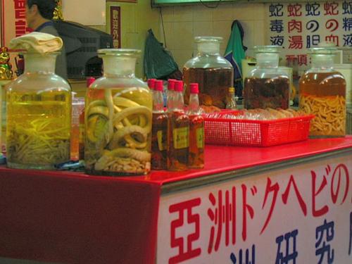 166 - Taipei - Snake Alley