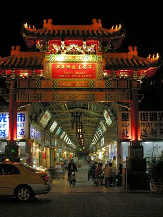 167 - Taipei - Snake Alley