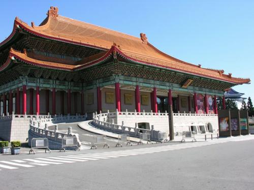 168 - Taipei - Chiang Kai-shek Memorial